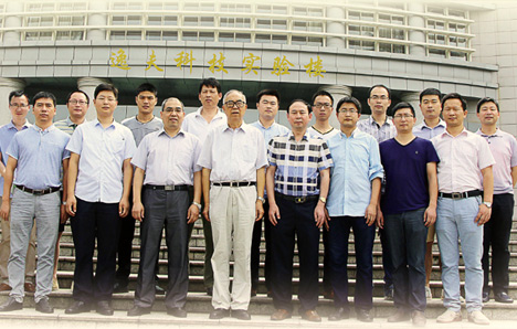 Hefei Debo Bioenergy Science&Technology Co.,ltd